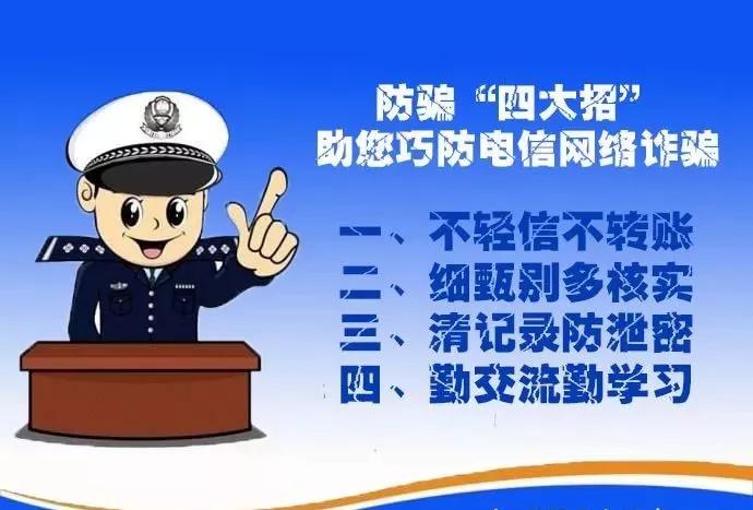 """南宁警方""""快查快打""""打击网络诈骗 抓获犯罪嫌疑人874人"""