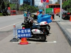 南宁青秀万达广场设外卖车辆临停区 停放免费