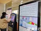 广西创建营养健康食堂 告诉你怎么吃更健康更有营养