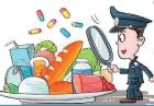 这些食品不合格!自治区和南宁市市场监管部门通报食品安全抽检信息