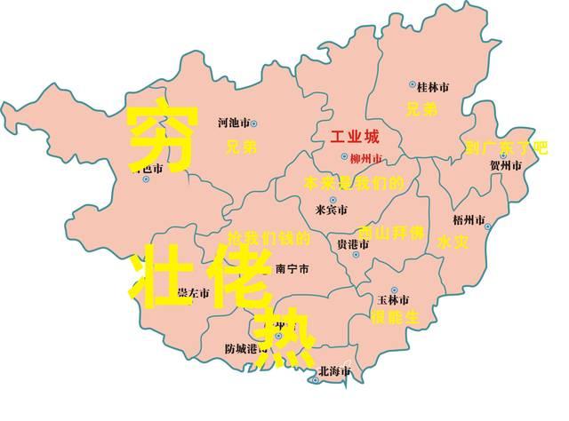 建议|成为Yong江的守护者,文明南宁人