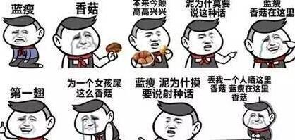 来广西桑拿学好广西话,走遍八桂都不怕