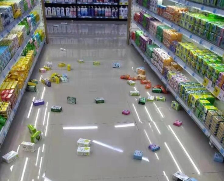 德保县足荣镇发生4.8级地震,截至8月4日晚19时57分,暂无人员伤亡报告